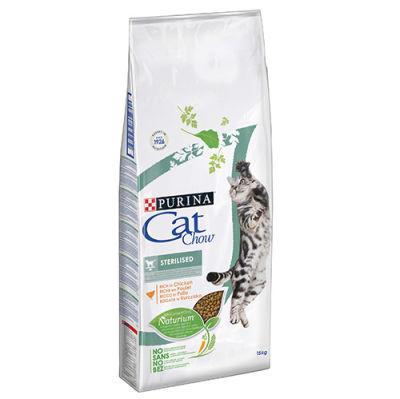 Purina - Cat Chow Sterilized Hindili Kısır Yetişkin Kuru Kedi Maması 15KG