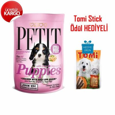 Brit Care - Petit Puppies Yavru Köpek Maması 1,5 Kg