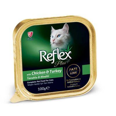 Reflex - Reflex Plus Tavuklu Hindili Kedi Konservesi 100 GR