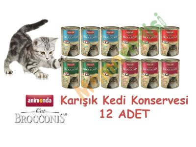 Animonda - Animonda Brocconis Karma Koli Kedi Konservesi 400Gr * 12 ADET