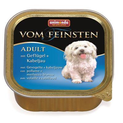 Animonda - Animonda Kümes Hayvanlı Balıklı Konserve Köpek Maması 150 Gr