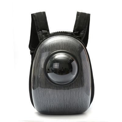 Miapet - Miapet Astronot Kedi Köpek Taşıma Çantası 43x23x29 Cm Siyah Çizgili