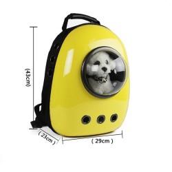Miapet Astronot Kedi Köpek Taşıma Çantası 43x23x29 Cm Zebra - Thumbnail
