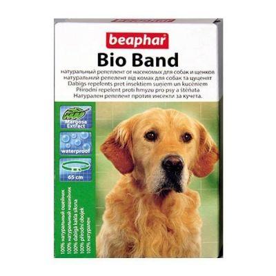 Beaphar - Beaphar Bio Band Plus Köpek Pire Tasması