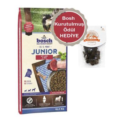 Bosch - Bosch Kuzu Etli Yavru Köpek Maması 15 Kg