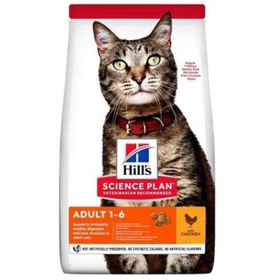 Hills - Hills Adult Chicken Tavuklu Yetişkin Kuru Kedi Maması 3 Kg