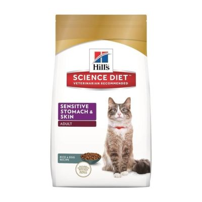 Hills - Hills Hassas Deri ve Mide İçin Yetişkin Kedi Maması 1.5 Kg