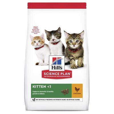 Hills - Hills Kitten Chicken Tavuklu Yavru Kedi Maması 3 Kg