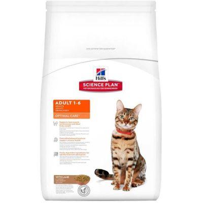 Hills - Hills Kuzulu Yetişkin Kuru Kedi Maması 400 gr