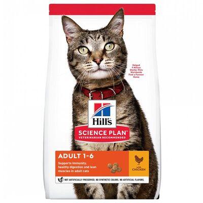Hills - Hills Adult Chicken Tavuklu Yetişkin Kedi Maması 1,5 Kg