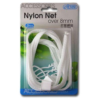 Diğer - Ista Nylon Net Plastik Filtre Torbası 3 Adet
