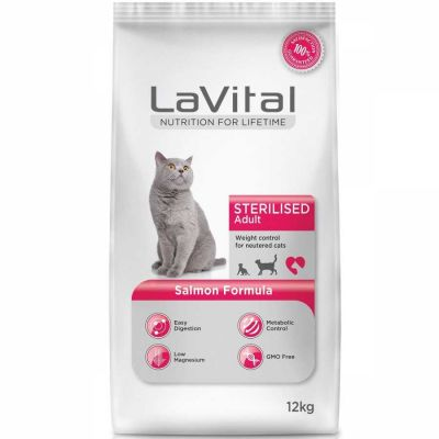 La Vital - LaVital Somonlu Kısırlaştırılmış Kedi Maması 12 KG