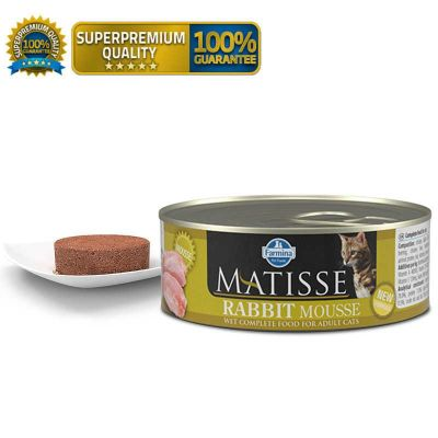 Matisse - Matisse Mousse Tavuklu Yetişkin Kedi Konservesi 300 Gr
