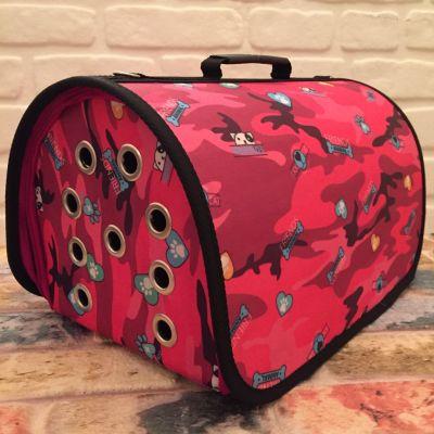 Miapet - Miapet Flybag Taşıma Çantası Friends 44 cm