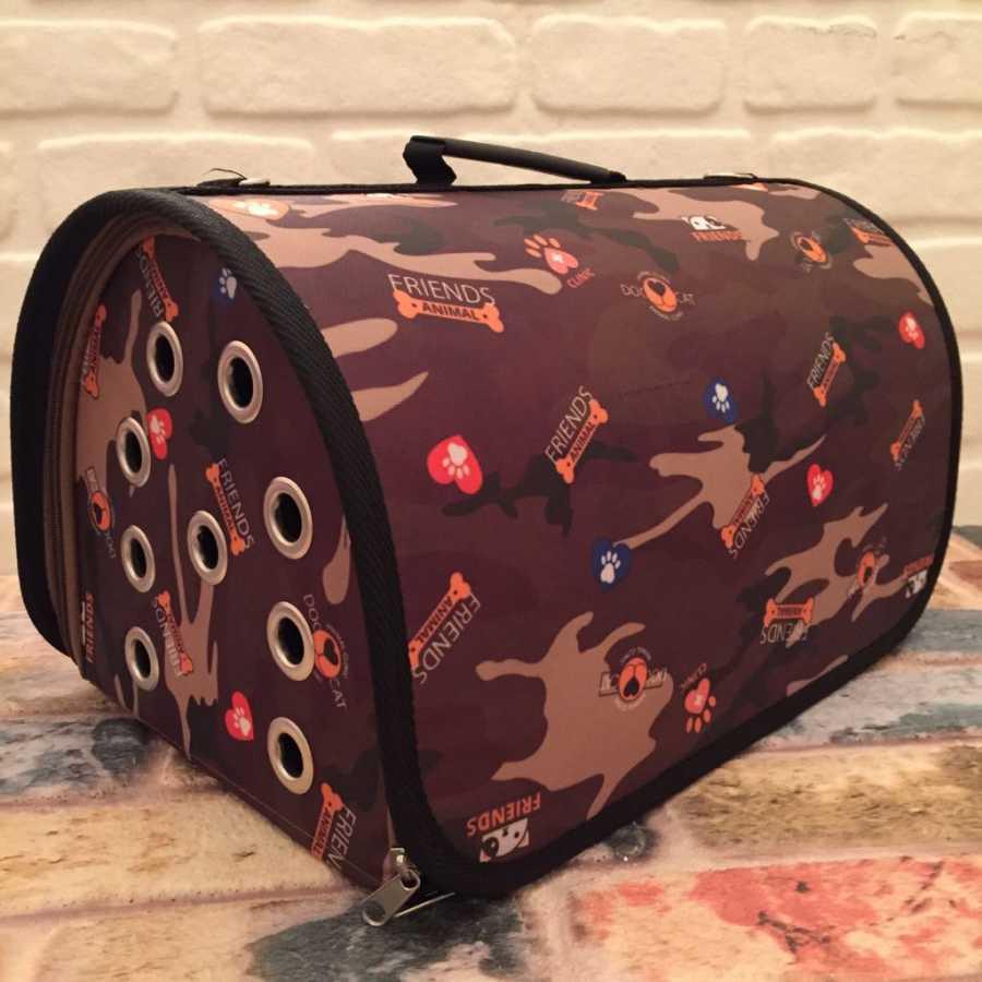Miapet Flybag Taşıma Çantası Friends Kahverengi 44 cm