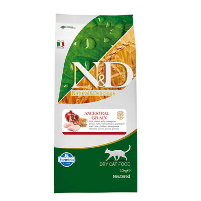N&D - N&D Tavuk Etli Narlı Yetişkin Düşük Tahıl Kısır Kedi Maması 10 KG