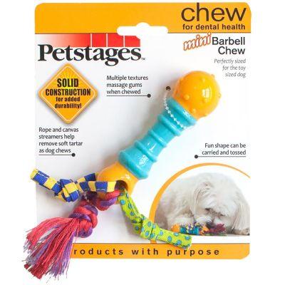 Petstages - Petstages Mini Barbell Chew Kauçuk Köpek Oyuncağı