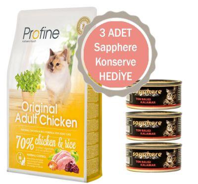 Profine - Profine Original Tavuklu Yetişkin Kedi Maması 10 KG