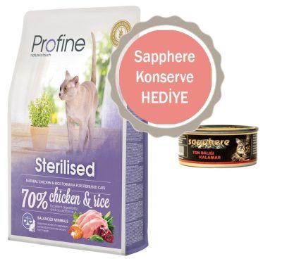Profine - Profine Sterilised Tavuklu Kısırlaştırılmış Kedi Maması 2 KG