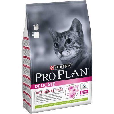 ProPlan - Pro Plan Delicate Kuzu Etli Kedi Maması 10 Kg