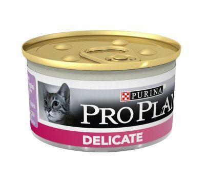 ProPlan - Proplan Delicate Hindili Seçici Kedi Konservesi 85 Gr