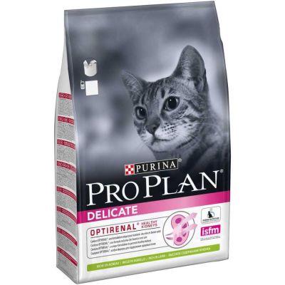 ProPlan - ProPlan Delicate Kuzu Etli Kedi Maması 1,5 kg