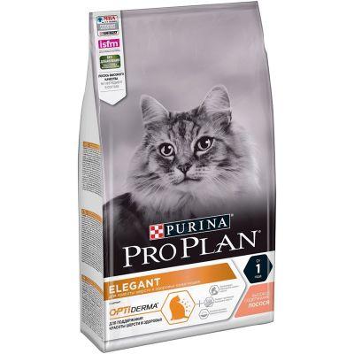 ProPlan - ProPlan Derma Plus Somonlu Yetişkin Kuru Kedi Maması 1,5 Kg