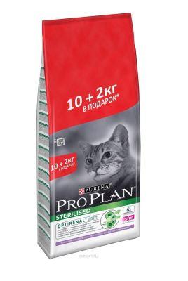 ProPlan - Proplan Hindili ve Tavuklu Kısırlaştırılmış Kedi Maması 10 + 2 KG BONUS