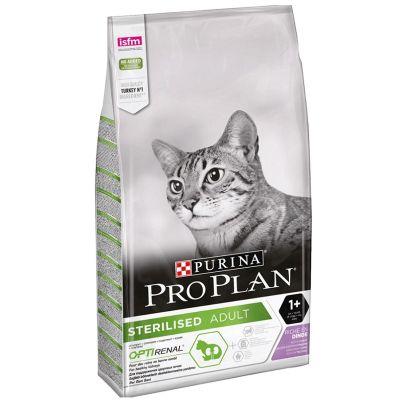 ProPlan - ProPlan Hindili ve Tavuklu Kısırlaştırılmış Kuru Kedi Maması 3 Kg