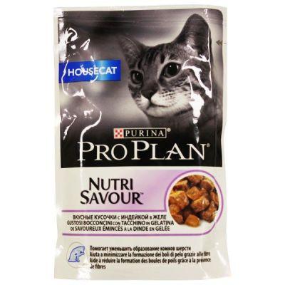 ProPlan - Proplan Housecat Hindi Etli Pouch Kedi Konservesi 85 Gr