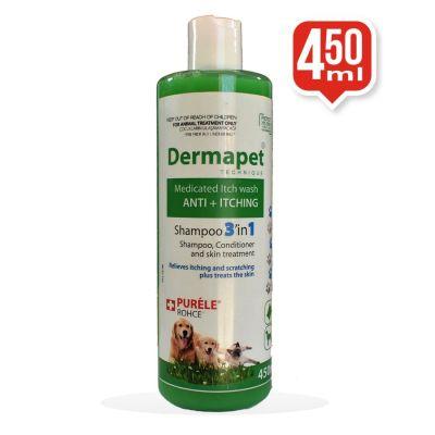 Purele - Purele Dermapet 3in1 Antiseptik Kedi Köpek Şampuan 450 ml